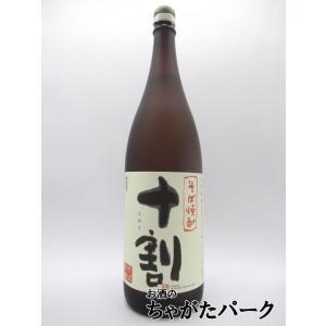 宝酒造黒壁蔵 十割(とわり) そば全量 1.8L 1800ml
