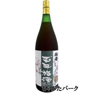梅香 百年梅酒 1800ml