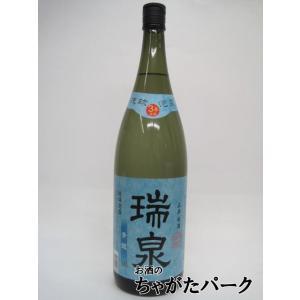 瑞泉酒造 瑞泉 青龍 熟成古酒 泡盛 1800ml