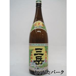 [にっこりご奉仕品] 三岳酒造 三岳 芋焼酎 ...の関連商品4