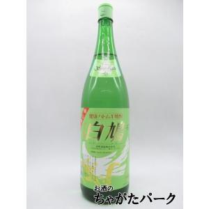 室町酒造 白鳩 健康ハトムギ焼酎 25度 1800ml