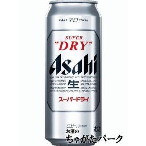 5度 500ミリ   500ミリ(ビール、発泡酒、第3ビール、缶チューハイ)で、よりどり2箱(48缶...