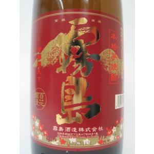 [にっこりご奉仕品] 霧島酒造 赤霧島 芋焼酎 1800ml|chagatapark|02