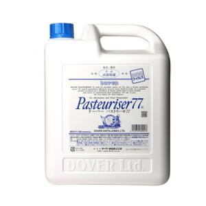 ドーバー パストリーゼ 77 ペットボトル 詰め替え用 5L ■強力な除菌・防臭効果 5000ml