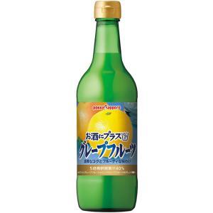 ポッカ グレープフルーツ お酒にプラス 200%果汁 540ml|chagatapark
