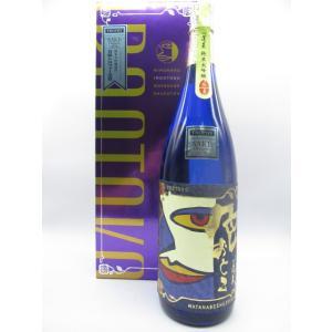 1800ミリ  ホストクラブ御用達的限定型純米大吟醸酒。  お酒があまり飲めないご婦人でもすっきり飲...