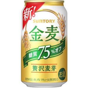サントリー 金麦 糖質75%オフ 350ml×1ケース(24本) ■3箱まで1個口発送可 chagatapark