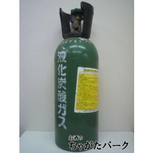 アサヒ 樽生ビール専用炭酸ガスボンベ (ミドボン) 5kg ...