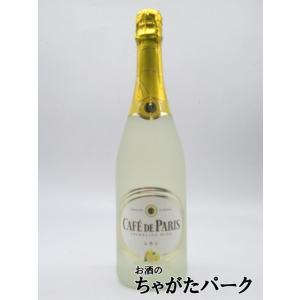 カフェ ド パリ レモン 750ml|chagatapark