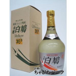 ヨクイニンとも呼ばれ、お肌に良いと言われているハトムギと雄町米を用いて造ったハトムギ焼酎。 清酒酵母...