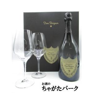 ドンペリニヨン (ドンペリ) 白 2008 or 2009 特製グラス2脚付き ギフト箱入り 正規品...