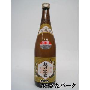 越乃寒梅 別撰 吟醸酒 小瓶 720ml