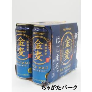 サントリー 金麦 500ml×6缶パック chagatapark