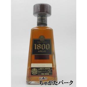 クエルボ 1800 アネホ 玉付き 並行品 38度 700ml