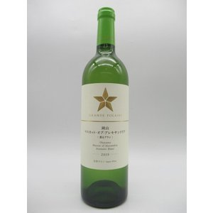 サッポロ グランポール マスカット オブ アレキサンドリア 薫るブラン 岡山産ワイン 750ml