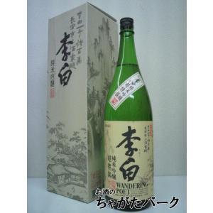 李白 純米吟醸酒 1800ml