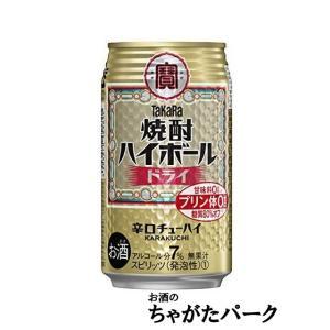 宝 焼酎ハイボール ドライ 350ml×1ケース(24本)