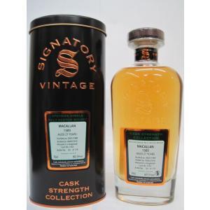 約80の蒸留所のシングルモルトを瓶詰めしている、独立系瓶詰業者のシグナトリー ヴィンテージが展開する...