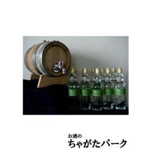 お酒がお好きな方なら、一度は、自分だけのオリジナルなお酒を造り、密かに愛飲してみたいと思われた事があ...