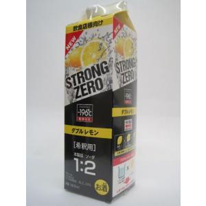 サントリー -196℃ ストロングゼロコンク ダブルレモン 希釈用 紙パック 24度 1800ml