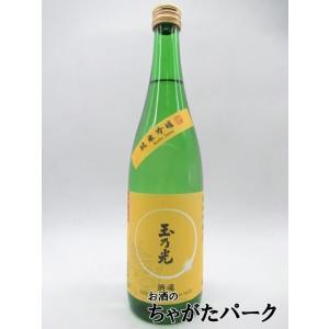 玉乃光 酒魂 純米吟醸 720ml