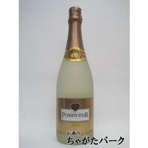 ポンパドール レモン 750ml|chagatapark