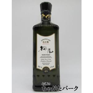広島県産原料を使った初の純国産クラフトジン 広島産のフレッシュな柑橘類など9種類のボタニカルを原料に...