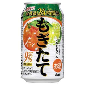 アサヒ もぎたて まるごと搾りオレンジライム 350ml×1ケース(24本) ■3箱まで1個口発送可|chagatapark