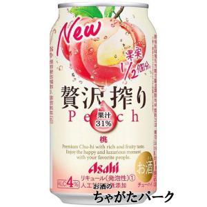 アサヒ 贅沢搾り 桃 350ml×1ケース(24本) ■3箱まで1個口発送可|chagatapark