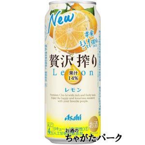 アサヒ 贅沢搾り レモン 500ml×1ケース(24本) ■2箱まで1個口発送可|chagatapark