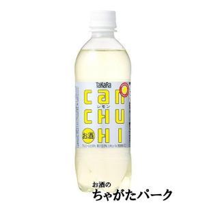 宝 CANチューハイ レモン ペット 500ml×1ケース(12本) ■4箱まで1個口発送可|chagatapark