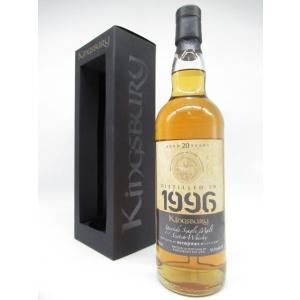 ベンリネス 20年 1996 ゴールドラベル (キングスバリー) 56.5度 700ml|chagatapark