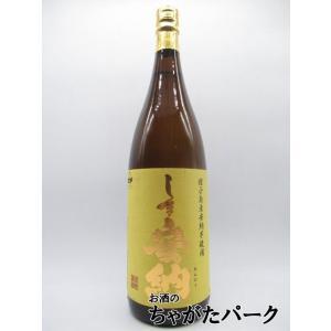 高崎酒造 しま安納 芋焼酎 25度 1800ml...