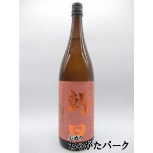 朝日酒造四代目杜氏、喜禎浩之さんが意欲的に味・香りにと取組み、醸された第壱の焼酎がこの「壱乃醸(いち...
