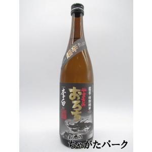 李白酒造 李白 特別純米 やまたのおろち 超辛口 720ml