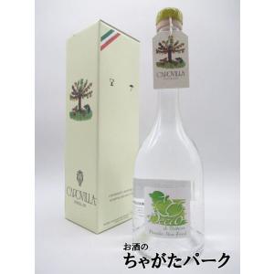 カポヴィッラ デチオ ディ ベルフィオーレ 2014 (リンゴ) ヴェリエ社70周年記念ボトル 45度 500ml|chagatapark