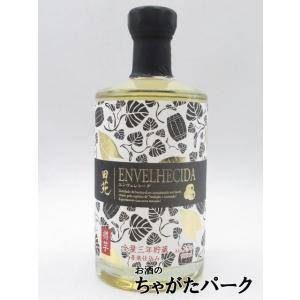 琥珀色の輝きの中に立ち上がる柑橘系の華やかな香り。 全量3年貯蔵酒ならではのまろやかさ。原料の特性と...
