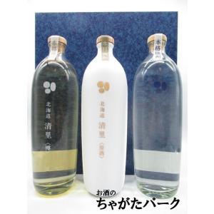 [ギフト] 北海道 清里 じゃがいも焼酎 700mlの飲みくらべ3本セット ギフト箱入り|chagatapark