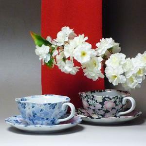 美濃焼さくら染・さくら友禅珈琲碗皿(ペアコーヒーカップ、紅茶等)(メッセージカードサービスあり)|chagokorochaya