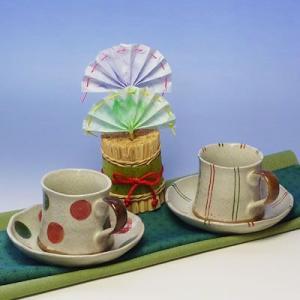 美濃焼ツートン水玉、ラインペアコーヒーカップ(ペアコーヒーカップ、紅茶等)(メッセージカードサービスあり)|chagokorochaya