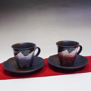 九谷焼銀彩(散らし)ペアコーヒーカップ(珈琲、紅茶等)(メッセージカードサービスあり)|chagokorochaya