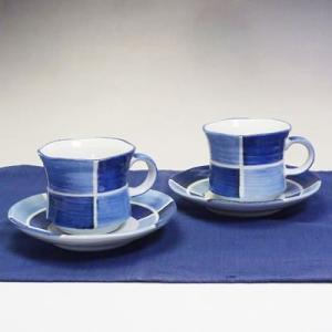 美濃焼インディゴグラデ・チェックペアコーヒーカップ&ソーサーセット(珈琲、紅茶等)(メッセージカードサービスあり)|chagokorochaya