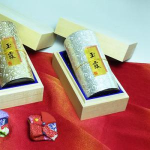 【お取り寄せ】【エコファーマー】最高級の玉露200g入を銀色の彫刻缶に詰め、木箱に入れた豪華絢爛ギフト|chagokorochaya