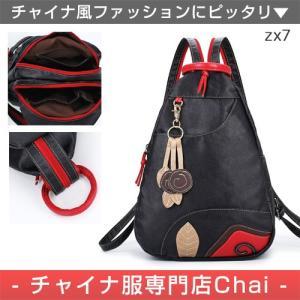 8deaf074308b アジアンテイスト リュック バッグ ショルダーバッグ カバン 中国風 民族衣装 zx7