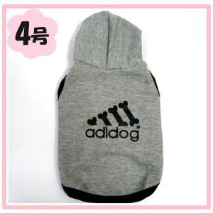 (犬服 ネコポス便) 4号 adidogパーカー(グレー)(激安 ドッグウェア)|chaidee-wanwan