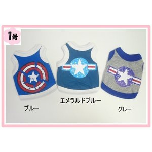 (犬服 ネコポス便)Tシャツ/タンク キャプテンアメリカ 1号(激安 ドッグウェア Tシャツ)|chaidee-wanwan