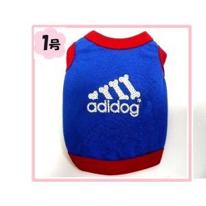 (犬服 ネコポス便)1号adidogメッシュTシャツ(青) (激安 ドッグウェア Tシャツ) chaidee-wanwan
