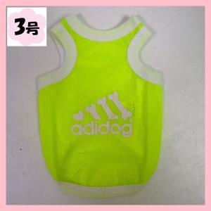 (犬服ネコポス便)3号 メッシュタンク adidog (蛍光ライトグリーン) (激安 ドッグウェア Tシャツ)|chaidee-wanwan