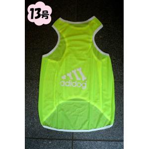 (犬服 ネコポス便)13号 メッシュタンク adidog (蛍光ライトグリーン) (激安 ドッグウェア Tシャツ)|chaidee-wanwan