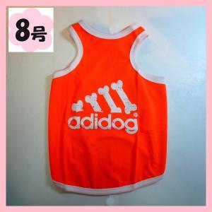 (犬服 ネコポス便) 8号 メッシュタンク adidog (蛍光オレンジ) (激安 ドッグウェア Tシャツ)|chaidee-wanwan